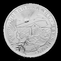 1 oz 2013 Armenian Noah's Ark Silver Coin