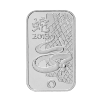 1 oz 2013 PAMP Suisse Year of the Snake Silver Wafer Bar