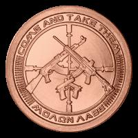Moneda de cobre AG-47 2014 de 1 oz