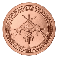 1 oz 2014 AG-47 Copper Round
