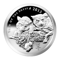 1 oz 2015 Silver Shield Year of the Sheep Silver Proof-like Round