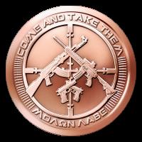 1 oz 2015 AG-47 Copper Round