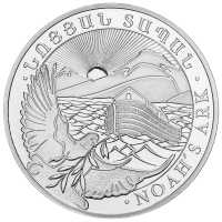 10 oz 2015 Armenian Noah's Ark Silver Coin