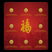 8 gram (8 x 1 g) 2016 Maplegram8 Sheet of Gold Coins