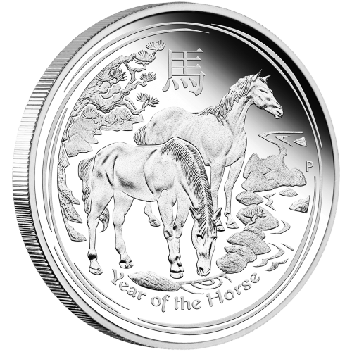 1 kg 2014 Lunar Year of the Horse Silver Proof Coin