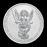 1 oz 2018 Ukraine Michael the Archangel Silver Coin
