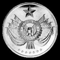 1 oz 1974 El Paso Mint World Trade Silver Round