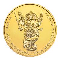 1 oz 2018 Ukraine Michael the Archangel Gold Coin