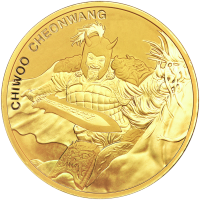 1 oz 2018 South Korean Chiwoo Cheonwang Gold Round