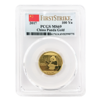 8 gram 2017 Chinese Panda PCGS First Strike MS 69 Gold Coin