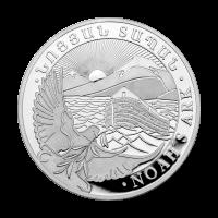 1 oz 2021 Armenian Noah's Ark Silver Coin