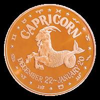 1 oz Capricorn Copper Round